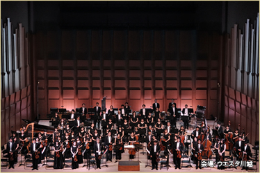 THE ORCHESTRA JAPAN