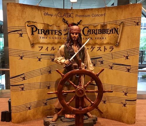 ジャックが神戸、名古屋、静岡へやって来る!『パイレーツ・オブ・カリビアン/呪われた海賊たち』フィルム∞オーケストラ