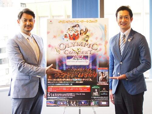 インタビュー記事公開!東京オリンピックがより楽しめる!? 藤本隆宏と宮下純一が語る「オリンピックコンサート」