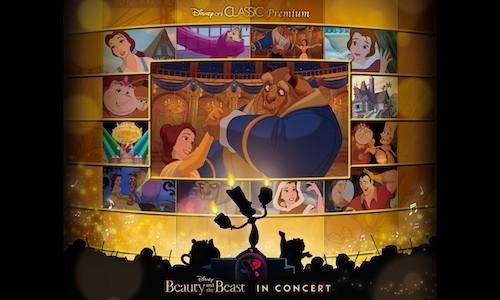 <オフィシャルサイト2次先行(抽選)>10/15(火)12:00より受付開始!「Disney on CLASSIC Premium 『美女と野獣』イン・コンサート」