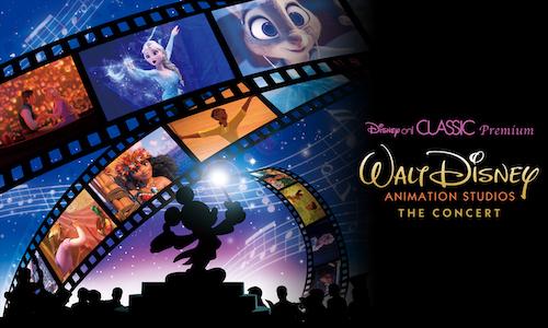 """1/17(金)より、チケット続々一般発売開始!「Disney on CLASSIC Premium ウォルト・ディズニー・アニメーション・スタジオ """"ザ・コンサート""""」"""