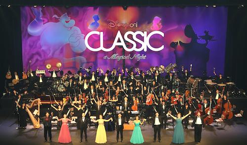 全国24都市・49公演のコンサートツアーがスタート!「ディズニー・オン・クラシック 〜まほうの夜の音楽会 2019」