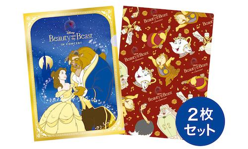 コンサートグッズを大公開!「Disney on CLASSIC Premium 『美女と野獣』イン・コンサート」