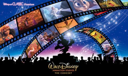 """開催中止のお知らせ「Disney on CLASSIC Premium ウォルト・ディズニー・アニメーション・スタジオ """"ザ・コンサート""""」"""