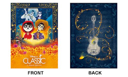 オリジナル・グッズの販売が決定!「ディズニー・オン・クラシック ~まほうの夜の音楽会 2021」